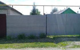 2-комнатный дом, 53 м², 5.32 сот., Шевченко 85 — Урицкого за 8.7 млн 〒 в Костанае