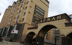 2-комнатная квартира, 80 м², 7/10 этаж посуточно, улица Молдагуловой 30б — Арман Стадион за 10 000 〒 в Актобе