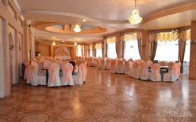 Тойхана Ресторан за 600 000 〒 в Шымкенте, Енбекшинский р-н