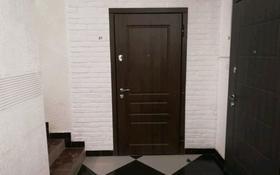 3-комнатная квартира, 81 м², 5/10 этаж, мкр Нурсая 15 за 33 млн 〒 в Атырау, мкр Нурсая