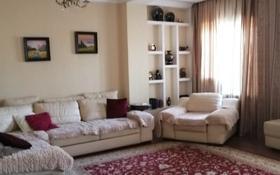 4-комнатная квартира, 128.4 м², 4/13 этаж, Янушкевича за 38.5 млн 〒 в Нур-Султане (Астана)