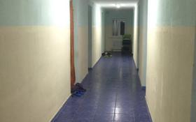1 комната, 17 м², Карауыл 15 — Богдана Хмельницкого за 43 000 〒 в Нур-Султане (Астане), Сарыарка р-н