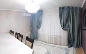 3-комнатная квартира, 90 м², 6/6 этаж, мкр Болашак, Бокенбай батыра — Магжана Жумабаева за 17.5 млн 〒 в Актобе, мкр Болашак