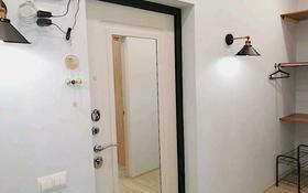 1-комнатная квартира, 41 м², 8/11 этаж посуточно, 16-й мкр 44 за 7 500 〒 в Актау, 16-й мкр