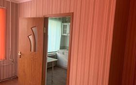 1-комнатная квартира, 32 м², 1/4 этаж, Сейфуллина 31 — Молдагуловой за 6 млн 〒 в Балхаше