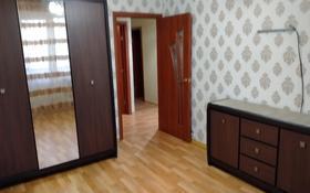3-комнатная квартира, 71 м², 4/5 этаж помесячно, 14-й мкр 18 за 120 000 〒 в Актау, 14-й мкр