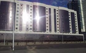 Офис площадью 110 м², Момышулы 2В за 500 000 〒 в Нур-Султане (Астана), Алматы р-н
