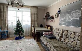 3-комнатная квартира, 79.9 м², 4/5 этаж, Едыге Би (бывшая Крупская) 76 — 1 Мая за 17 млн 〒 в Павлодаре