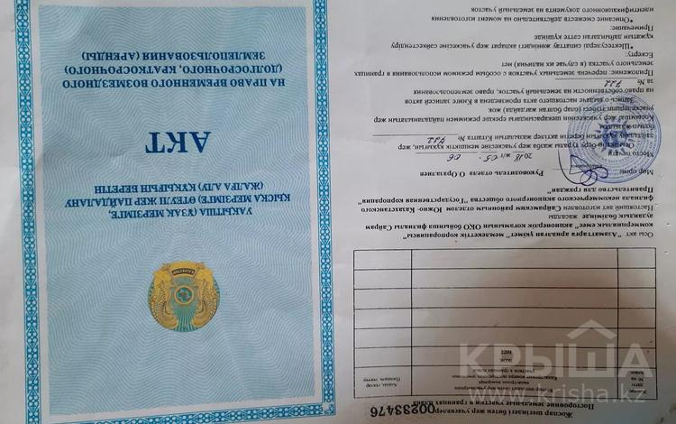 Участок 10 соток, Оразалиев ауылы б/н за 1.2 млн 〒 в Шымкенте