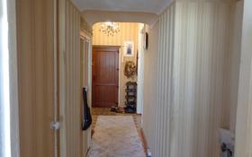 2-комнатная квартира, 54 м², 4/4 этаж, Мира — Казыбековой за 12.5 млн 〒 в Балхаше