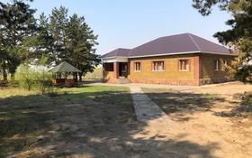 4-комнатный дом посуточно, 120 м², Центральная за 60 000 〒 в Семее