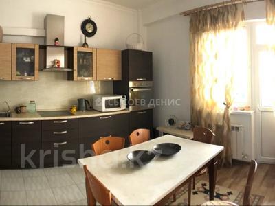 1-комнатная квартира, 53 м², 11/11 этаж, Тимирязева 5 за 23.5 млн 〒 в Алматы, Бостандыкский р-н — фото 5