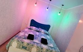 1-комнатная квартира, 45 м², 4/9 этаж посуточно, Казахстан 72 за 11 000 〒 в Усть-Каменогорске