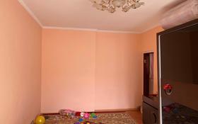 5-комнатная квартира, 110 м², 3/5 этаж, Мкр Сары Арка 38 за 45 млн 〒 в Атырау