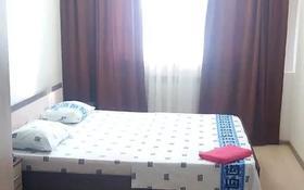 1-комнатная квартира, 60 м², 8/10 этаж посуточно, 17-й мкр, 17 мкр 7 — Центральная за 10 900 〒 в Актау, 17-й мкр