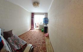 2-комнатная квартира, 43 м², 5/5 этаж, Мкр Лесная Поляна 11 за 14 млн 〒 в Косшы