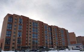 1-комнатная квартира, 40 м², 6/9 этаж, проспект Нурсултана Назарбаева 1 за 11.2 млн 〒 в Кокшетау