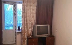 2-комнатная квартира, 45 м², 4/5 этаж помесячно, 2 микрорайон 30 — Торговый центр за 46 000 〒 в Таразе