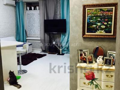 3-комнатная квартира, 70 м², 3/3 этаж, Наурызбай Батыра — Богенбай Батыра за 33 млн 〒 в Алматы, Алмалинский р-н — фото 8