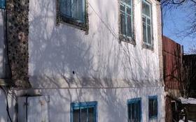 10-комнатный дом, 106 м², 25 сот., Алматинская 6 за 10 млн 〒 в