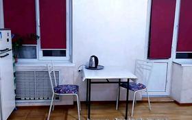 1-комнатная квартира, 30 м², 8/9 этаж посуточно, Жибек жолы 59 — Валиханова за 10 000 〒 в Алматы, Медеуский р-н