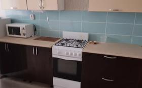 1-комнатная квартира, 44 м², 4/6 этаж помесячно, Гагарина 213 — Рядом Назарбаевская школа, ТРЦ Костанай Плаза за 80 000 〒