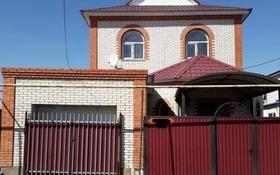 6-комнатный дом, 330 м², 7 сот., Егизбаева — Исаева за 40.5 млн 〒 в Уральске