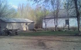 Фазэнда за 3.5 млн 〒 в Алматинской обл.