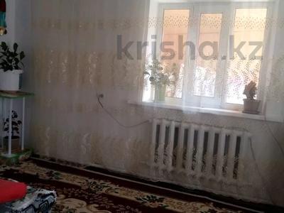 2-комнатный дом, 44 м², 4 сот., Рядом с Мед.колледж за 9 млн 〒 в Талгаре — фото 3