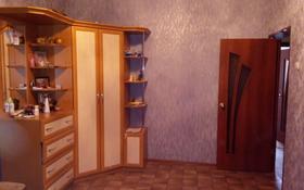 4-комнатный дом, 206 м², 5 сот., Архангельская 40 за 15 млн 〒 в Павлодаре