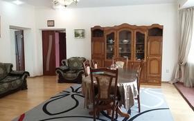 4-комнатный дом, 201 м², 10 сот., Кольцевая — Аскарова за 35 млн 〒 в Таразе