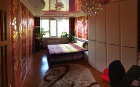 2-комнатная квартира, 48 м², 5/5 этаж, Авангард-3 76 за 13 млн 〒 в Атырау, Авангард-3