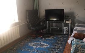 5-комнатный дом, 175 м², 15 сот., мкр Думан-2, Аман боктер 29 за 47 млн 〒 в Алматы, Медеуский р-н