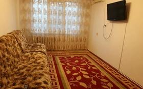 3-комнатная квартира, 65 м², 5/5 этаж помесячно, Абая за 85 000 〒 в Уральске