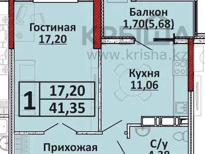 1-комнатная квартира, 46 м², 7/12 этаж, Розыбакиева — Байкадамова за 25 млн 〒 в Алматы, Бостандыкский р-н