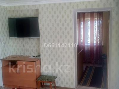 3-комнатный дом, 90 м², Алимжанова 62 — Акжар за 11 млн 〒 в Талдыкоргане — фото 5