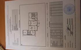 3-комнатная квартира, 80.4 м², 7/10 этаж, Шахиеров 74 за 28.5 млн 〒 в Караганде, Казыбек би р-н
