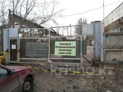 Промбаза 0.7863 га, Мичурина 2 за 104 млн 〒 в Темиртау — фото 4