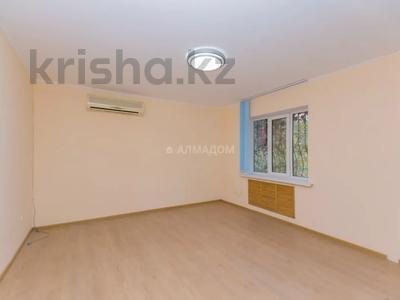 4-комнатный дом помесячно, 133 м², Достык — Аль Фараби за 250 000 〒 в Алматы, Медеуский р-н — фото 11