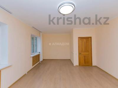 4-комнатный дом помесячно, 133 м², Достык — Аль Фараби за 250 000 〒 в Алматы, Медеуский р-н — фото 12