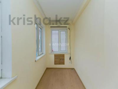 4-комнатный дом помесячно, 133 м², Достык — Аль Фараби за 250 000 〒 в Алматы, Медеуский р-н — фото 13