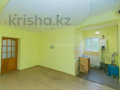 4-комнатный дом помесячно, 133 м², Достык — Аль Фараби за 250 000 〒 в Алматы, Медеуский р-н — фото 4