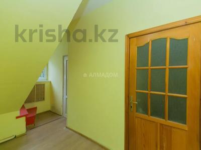 4-комнатный дом помесячно, 133 м², Достык — Аль Фараби за 250 000 〒 в Алматы, Медеуский р-н — фото 5