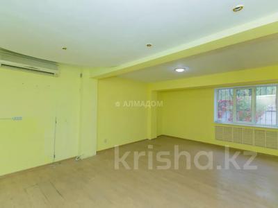 4-комнатный дом помесячно, 133 м², Достык — Аль Фараби за 250 000 〒 в Алматы, Медеуский р-н — фото 2