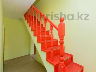 4-комнатный дом помесячно, 133 м², Достык — Аль Фараби за 250 000 〒 в Алматы, Медеуский р-н — фото 6