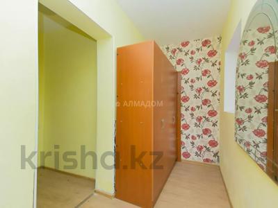 4-комнатный дом помесячно, 133 м², Достык — Аль Фараби за 250 000 〒 в Алматы, Медеуский р-н — фото 8