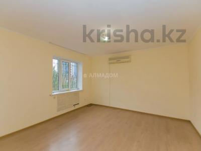 4-комнатный дом помесячно, 133 м², Достык — Аль Фараби за 250 000 〒 в Алматы, Медеуский р-н — фото 9