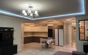 3-комнатная квартира, 120 м², 21/21 этаж, мкр Тастак-2 за 65.5 млн 〒 в Алматы, Алмалинский р-н