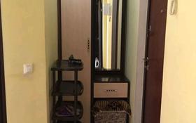 1-комнатная квартира, 30 м², 5/5 этаж помесячно, Сатпаева 23 за 90 000 〒 в Атырау