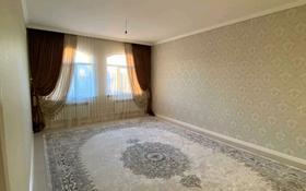 6-комнатный дом, 250 м², 10 сот., 3-й переулок 27 за 68 млн 〒 в Туркестане